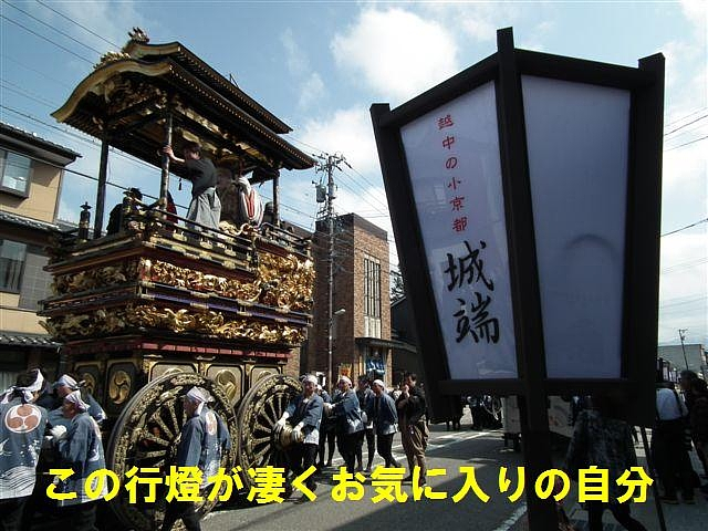曳山祭トピックス (40)