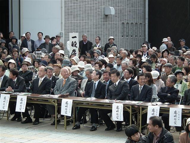 曳山祭トピックス (44)