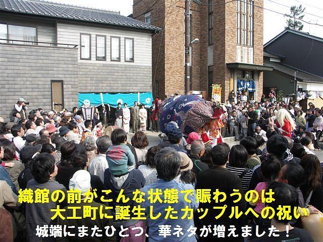 曳山祭トピックス (45)
