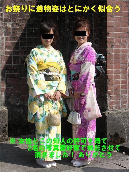 曳山祭トピックス (46)