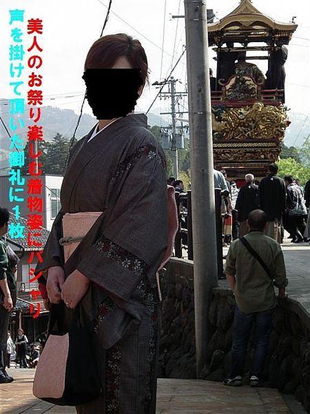 曳山祭トピックス (39)