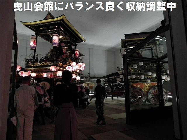 曳山祭トピックス (65)