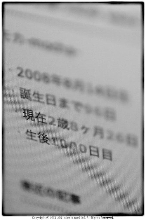 110510_02.jpg