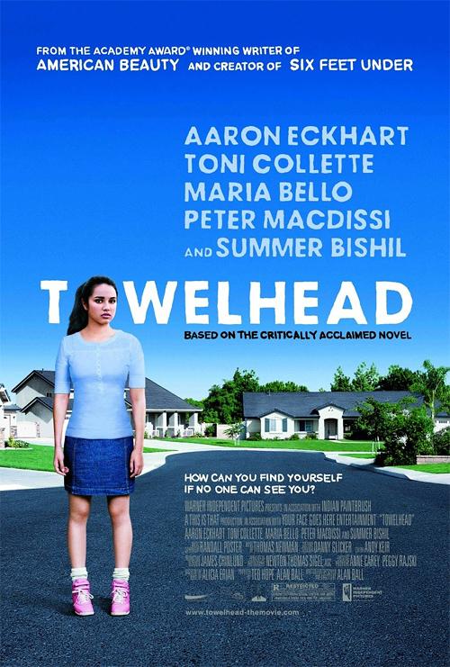 Towelhead [Maria Bello 2007]