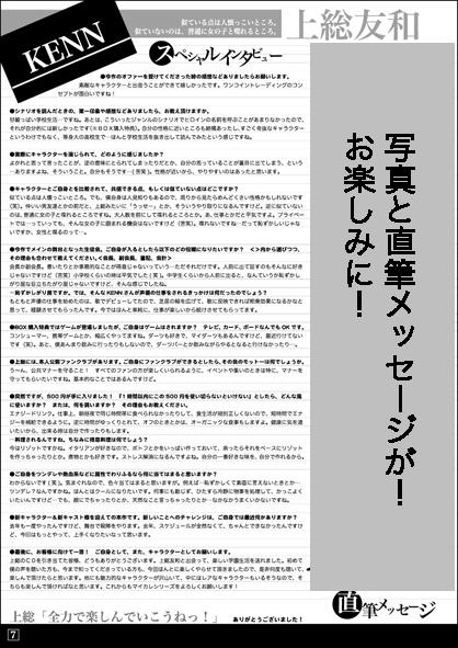 小冊子本文02