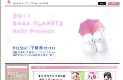 sagapla_convert_20110524025550.jpg