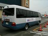 P1280945.jpg