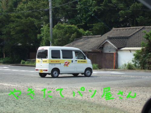 パン屋さんの車