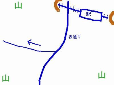 nekomachi ryakuzu1