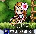 Maple110421_122227.jpg