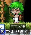 Maple110421_233322.jpg