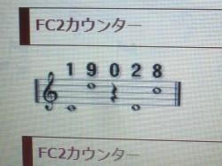 2011080721180000_convert_20110807214125.jpg