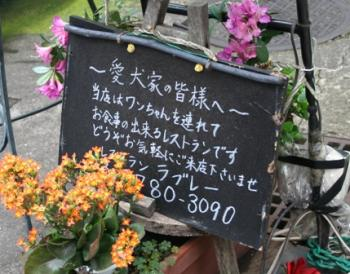 20090625_4786.jpg