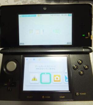 diary2011-12-17d.jpg