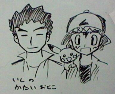 takesato.jpg