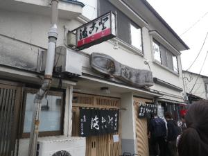 11050316まこと食堂・店舗入り口付近