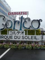 コルテオ2
