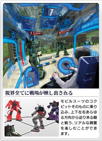 guide_exp2.jpg