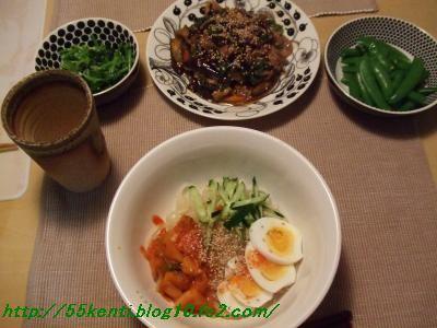 夕食5-10