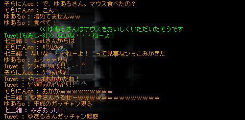resize0417_20110410154707.jpg