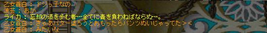 resize0427_20110410154734.jpg