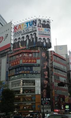 渋谷街中で