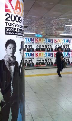 KAT-TUN祭り