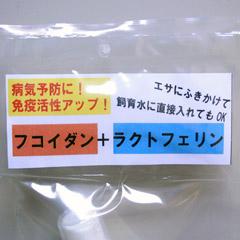 fd045_4_240.jpg