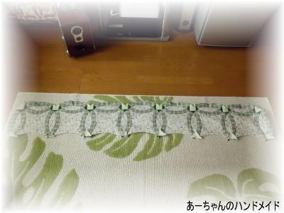 2011-8-9-5.jpg