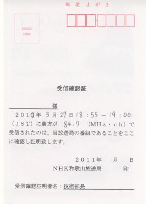 002_20110710031158.jpg