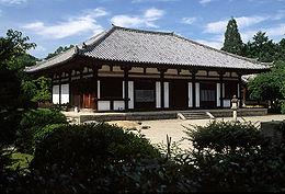 260px-Akishinodera1[1]