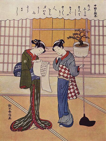 鈴木春信の浮世絵