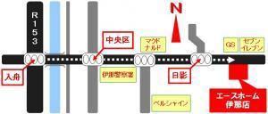 伊那店地図_convert_20090720114527