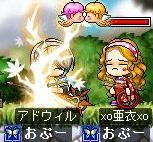 亜衣cからの愛情!1