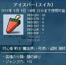 2011_0808_1452_1.jpg
