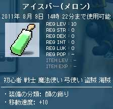 2011_0808_1452_3.jpg
