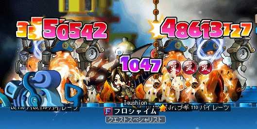 2011_0808_2203.jpg