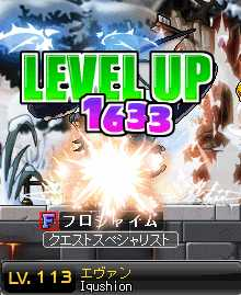 2011_0810_0416.jpg