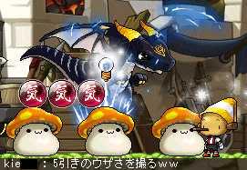 2011_0811_0133.jpg
