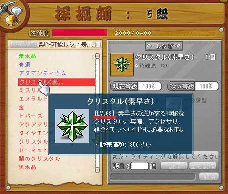 2011_0812_2226.jpg