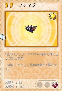 2011_0815_0244.jpg