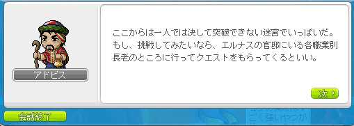 2011_0815_1523_1.jpg