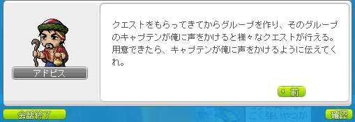 2011_0815_1523_2.jpg