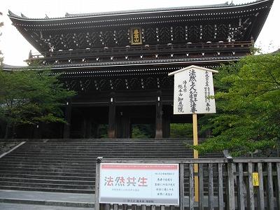 0909kyoto306.jpg