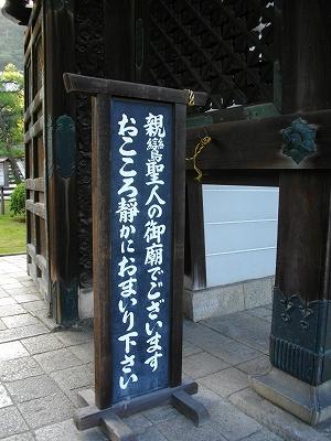 0909kyoto403.jpg