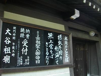 0909kyoto405.jpg