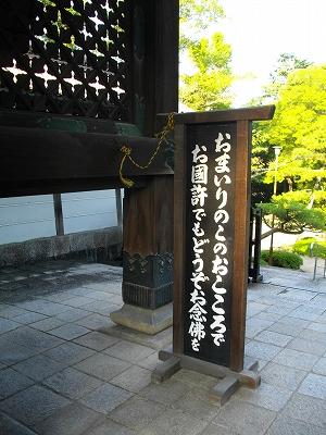 0909kyoto410.jpg
