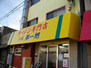 0909kyoto610.jpg