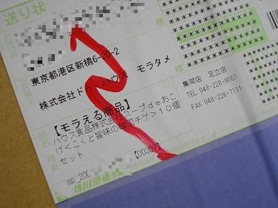 0909okoge03.jpg