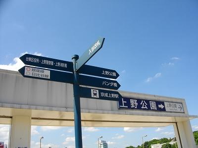 0909sensouji01.jpg